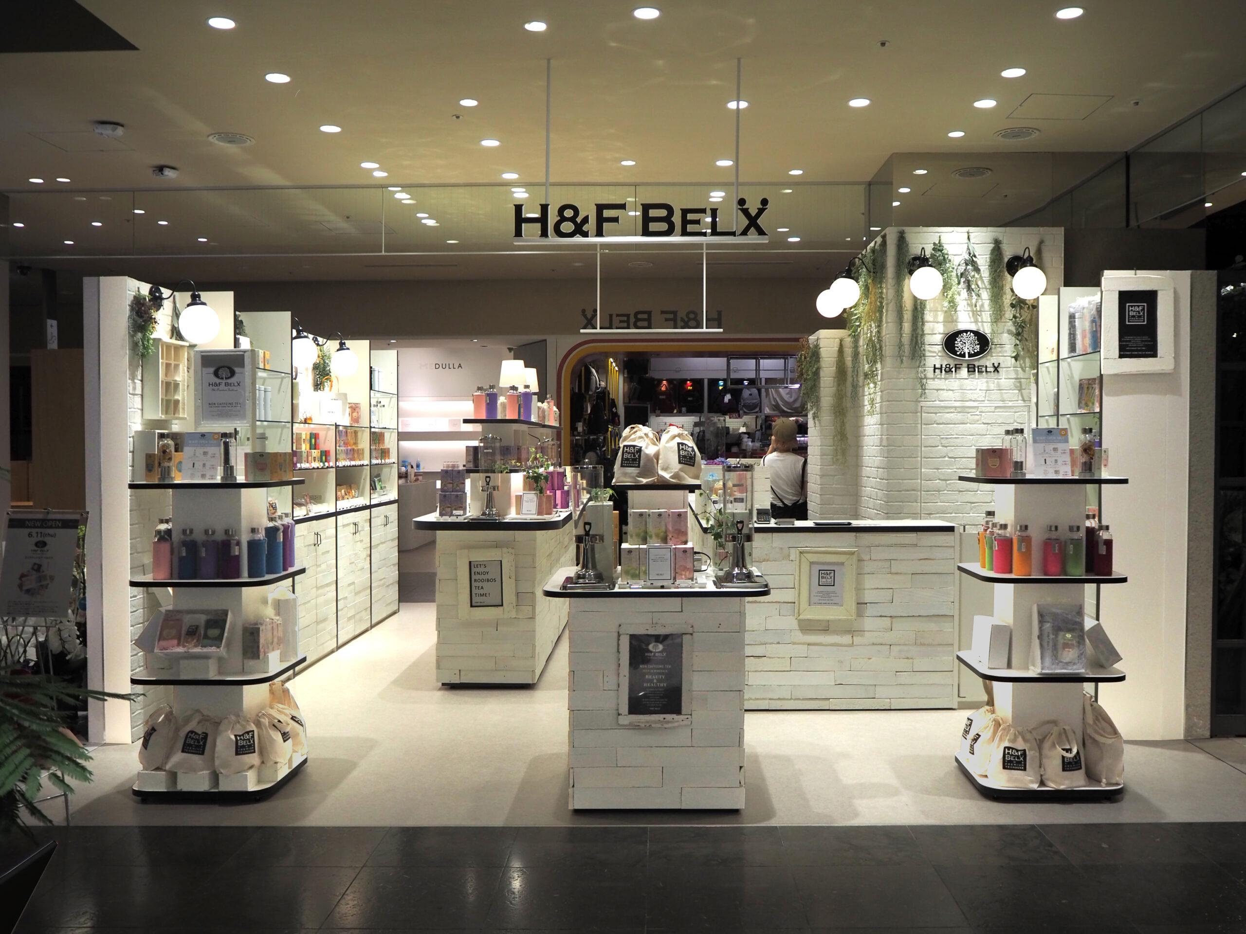 H&F BELX有楽町マルイ